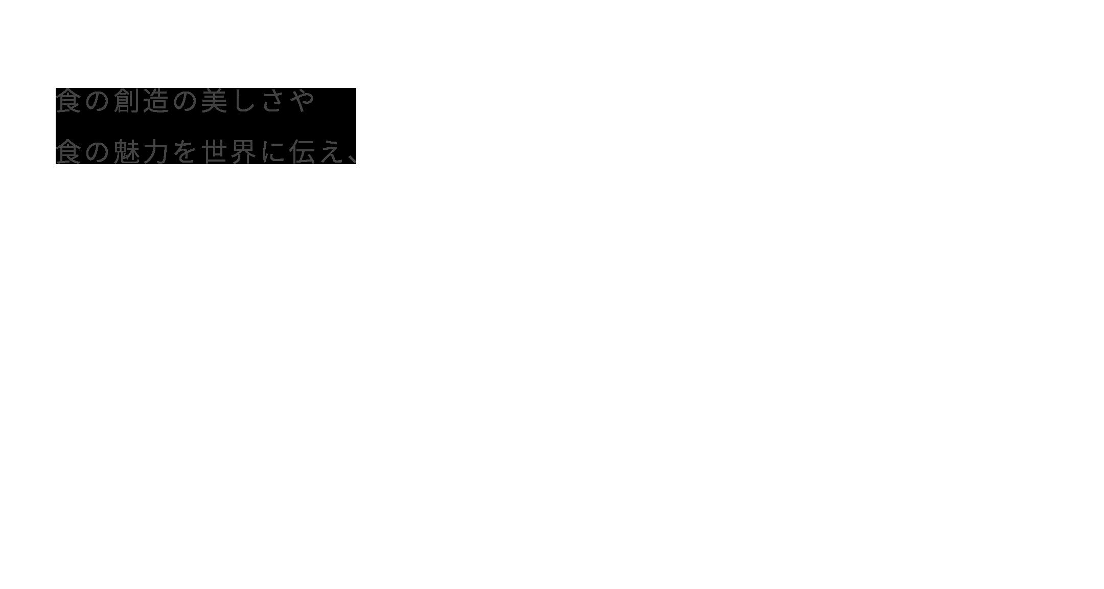 株式会社JFLAホールディングス